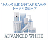 ADVANCED WHITE