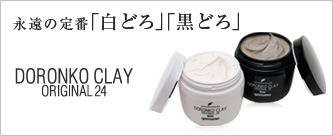 DORONKO CLAY ORIGINAL24