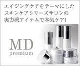 MD premium