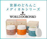 WORLD DORONKO