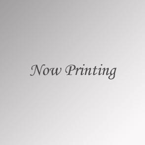 ヤマノ肌コハクエマルジョン(肌診断シートプレゼント)